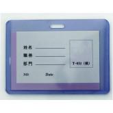 Suport PVC rigid, pentru ID carduri, 95 x 61mm, orizontal, 10 buc/set, KEJEA - transparent