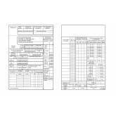 Foaie parcurs marfa, format A4, 100 coli/carnet